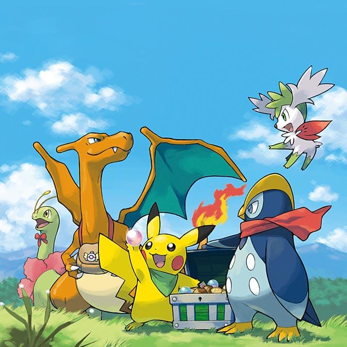 Dibujos Pokemon. Imágenes Pokemon